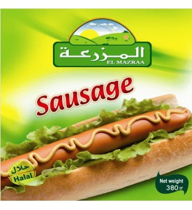 boite conserve:Sausage el mazraa