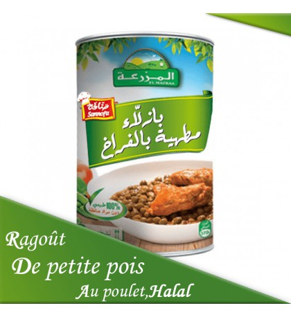 Ragoût de petite pois au poulet  370 g