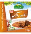 Boite-conserve:Ragoût-aux-pois-chiche-viande-mazraa